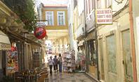 Centro histórico da cidade